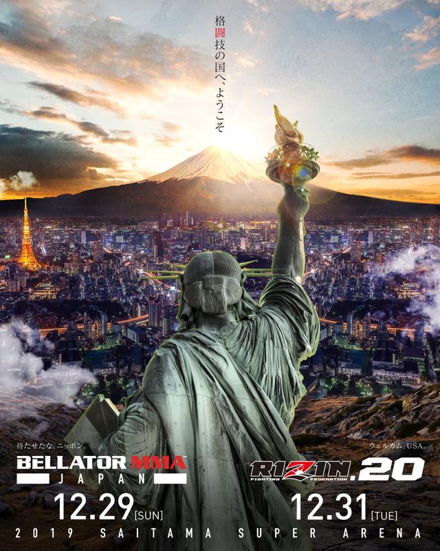画像: BELLATOR JAPAN / RIZIN.20 大会ビジュアル第1弾が完成!