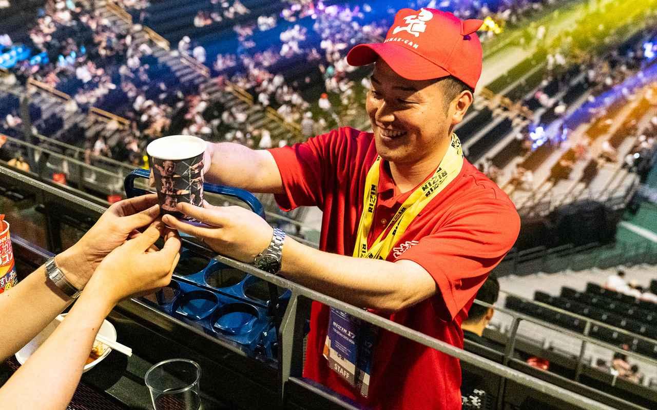 画像: 観客席からデリバリーフードを注文!RIZIN.20で「出前館プレミアムシート」の発売が決定!