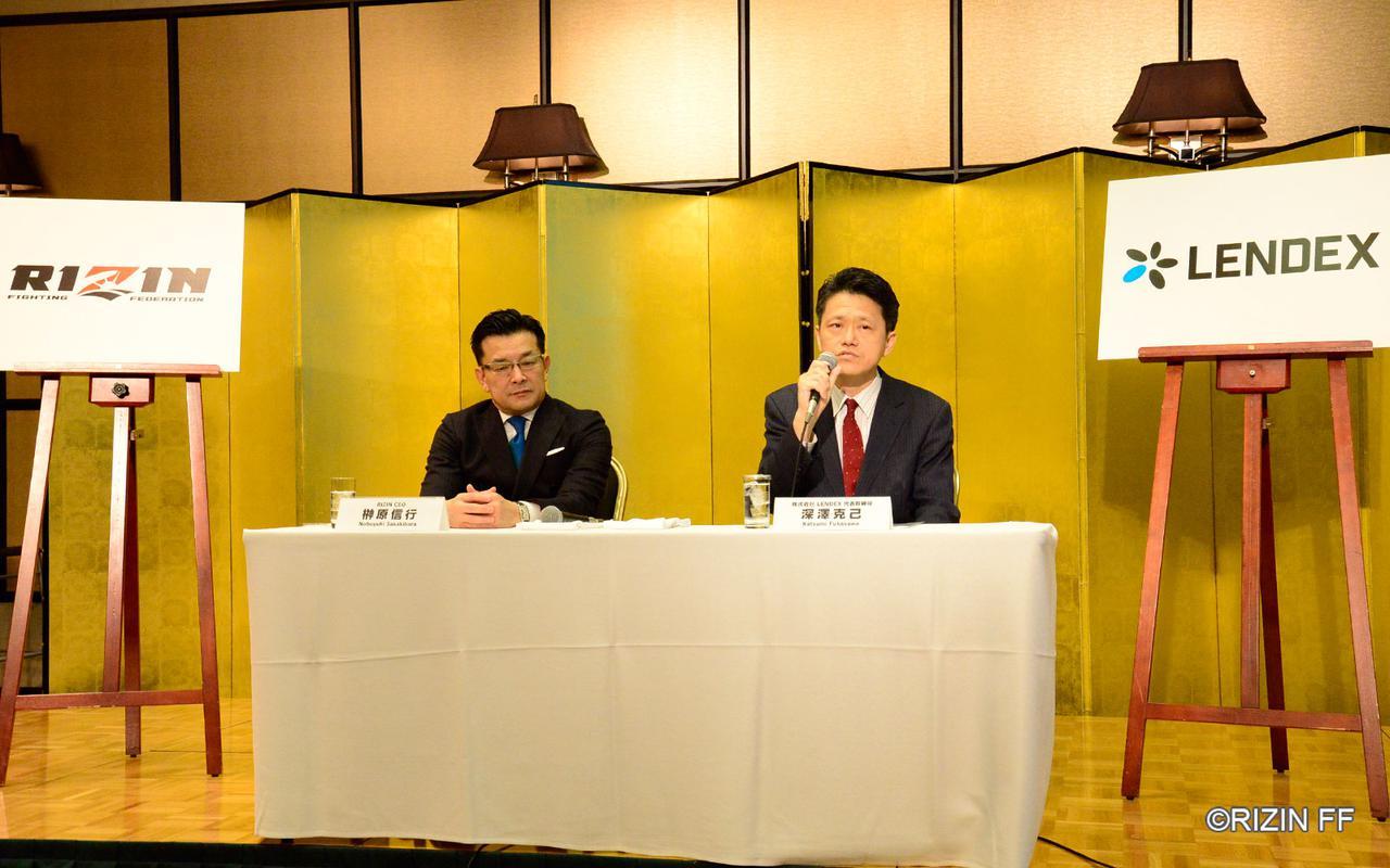 画像: 「RIZINの100年先を目指して」RIZINとLENDEXの業務提携について記者会見の模様