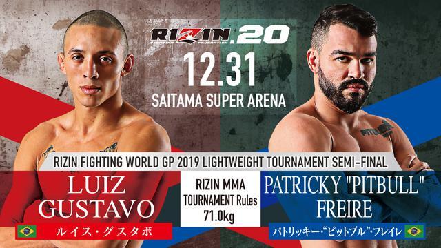 画像: 第2試合/ RIZIN FIGHTING WORLD GP 2019 ライト級トーナメント Semi Final