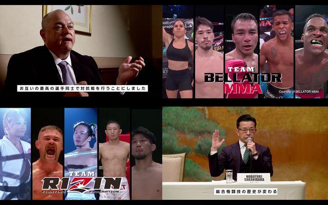 画像2: 日本初上陸のBELLATOR JAPANに迫る!RIZIN CONFESSIONS #51 配信開始!