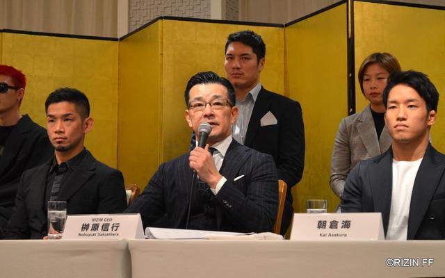 画像1: ≫ BELLATOR JAPAN post lims and RIZIN.20 fight annoucement