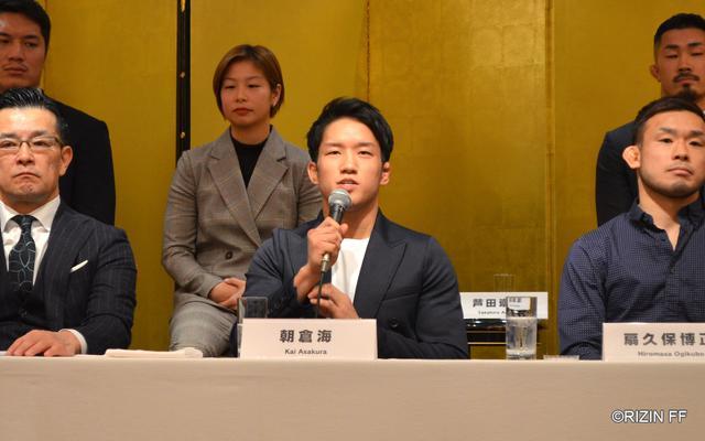 画像4: ≫ BELLATOR JAPAN post lims and RIZIN.20 fight annoucement
