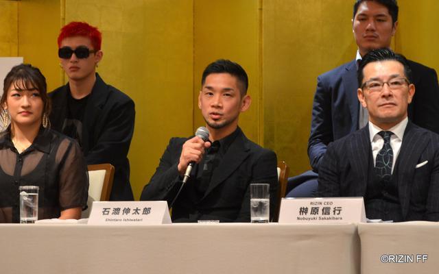 画像3: ≫ BELLATOR JAPAN post lims and RIZIN.20 fight annoucement
