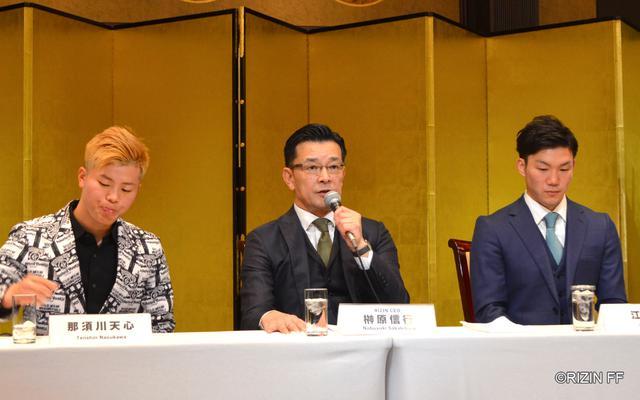 画像4: 那須川天心 参戦!白鳥vs.大雅の再戦も決定!BELLATOR JAPAN / RIZIN.20 公開記者会見