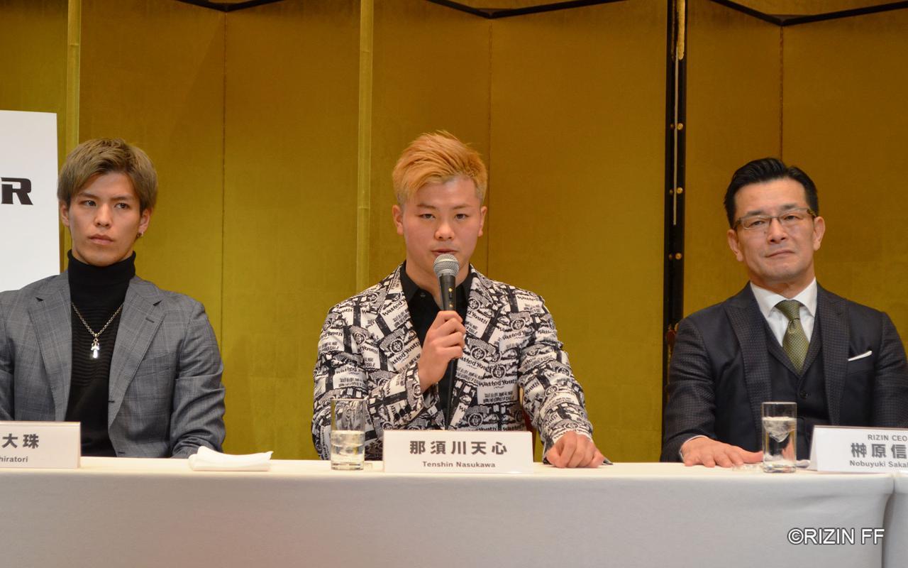 画像2: 那須川天心 参戦!白鳥vs.大雅の再戦も決定!BELLATOR JAPAN / RIZIN.20 公開記者会見