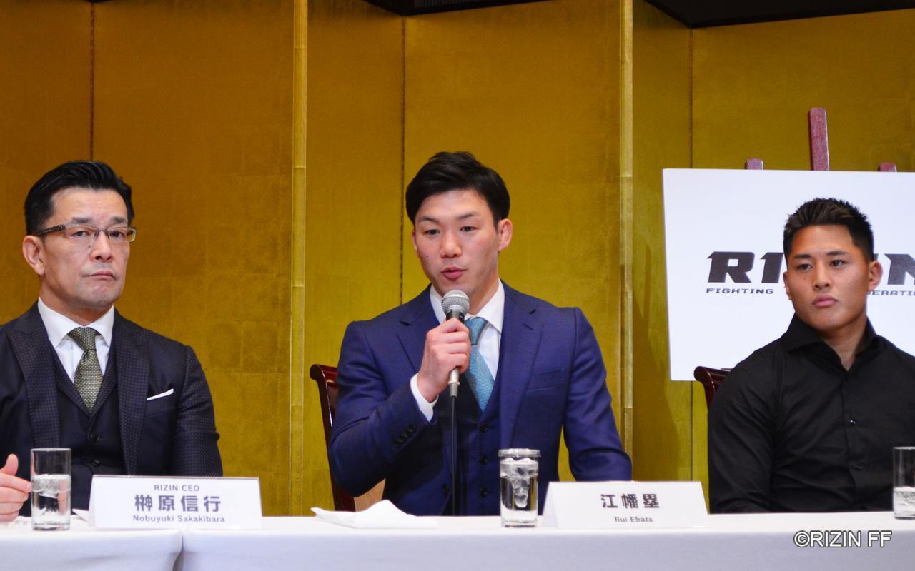 画像3: 那須川天心 参戦!白鳥vs.大雅の再戦も決定!BELLATOR JAPAN / RIZIN.20 公開記者会見