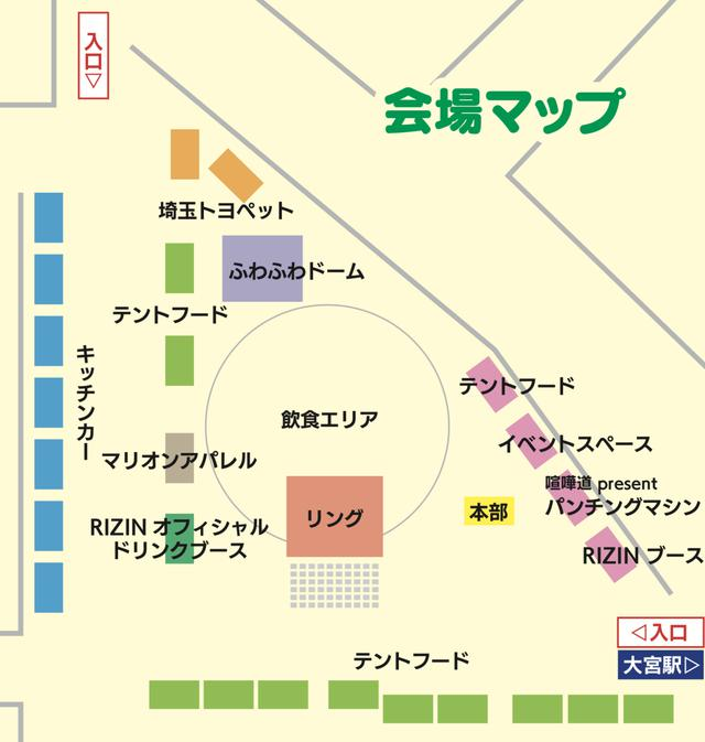 画像: 会場マップ