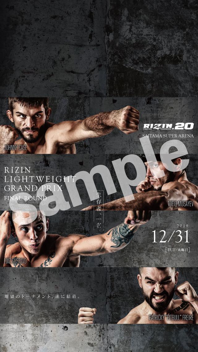画像3: LINE登録者へ RIZIN.20 / ライト級グランプリのスマホ用オリジナル壁紙をプレゼント!