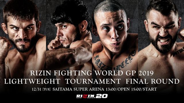 画像: 第10試合/ RIZIN FIGHTING WORLD GP 2019 ライト級トーナメント Final