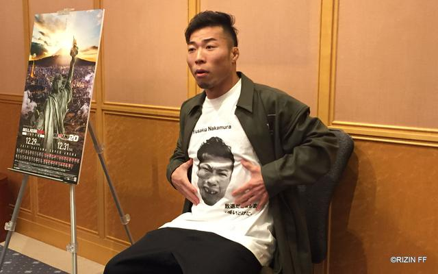 画像1: 中村優作