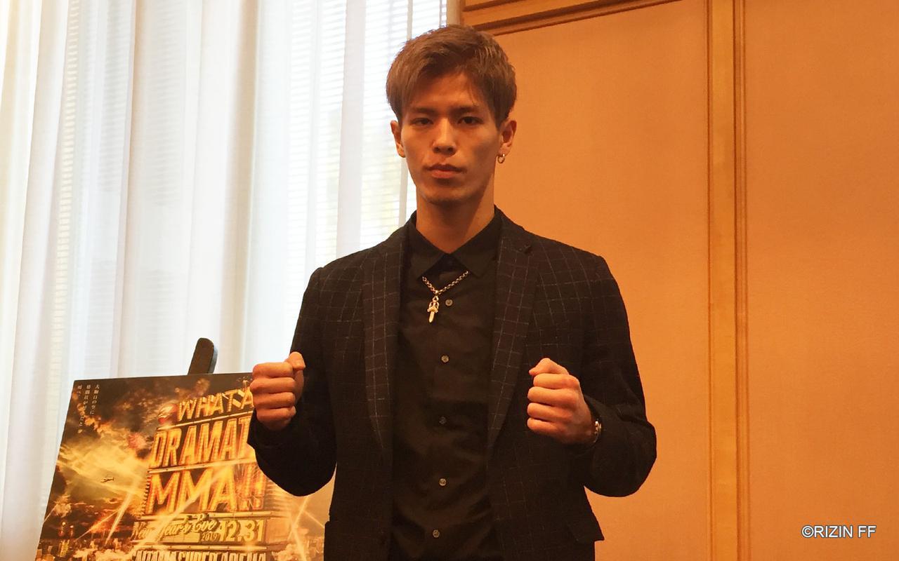 画像: Taiju Shiratori