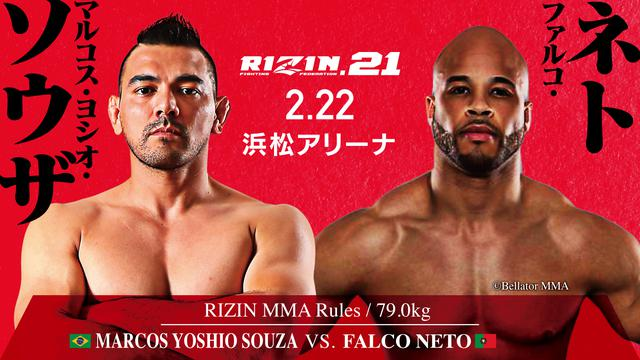 画像2: いよいよ1月26日(日)10時からRIZIN.21 チケット一般発売開始!