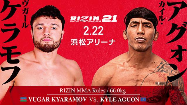 画像7: いよいよ1月26日(日)10時からRIZIN.21 チケット一般発売開始!