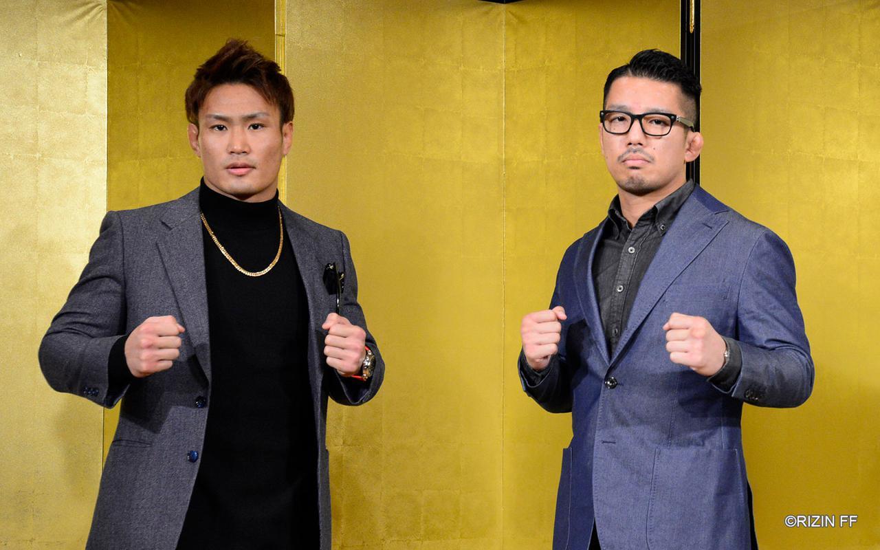 画像2: RIZIN announces 7 stellar MMA bouts and 5 kick boxing bouts to kick off 2020. Masanori Kanehara and Naoki Inoue join the stacked RIZIN Bantamweight division.