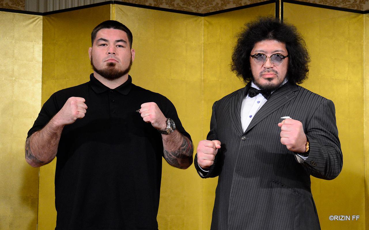 画像3: RIZIN announces 7 stellar MMA bouts and 5 kick boxing bouts to kick off 2020. Masanori Kanehara and Naoki Inoue join the stacked RIZIN Bantamweight division.
