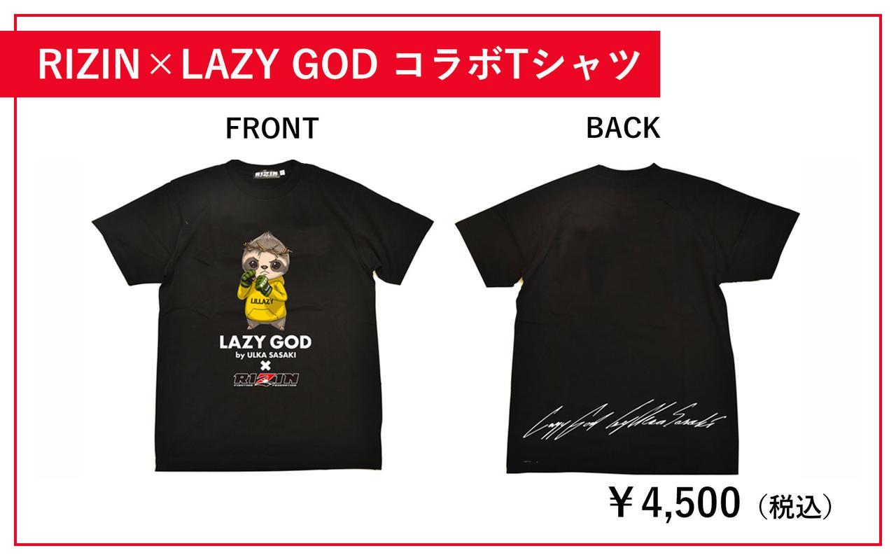 画像2: RIZIN × LAZY GOD コラボTシャツ