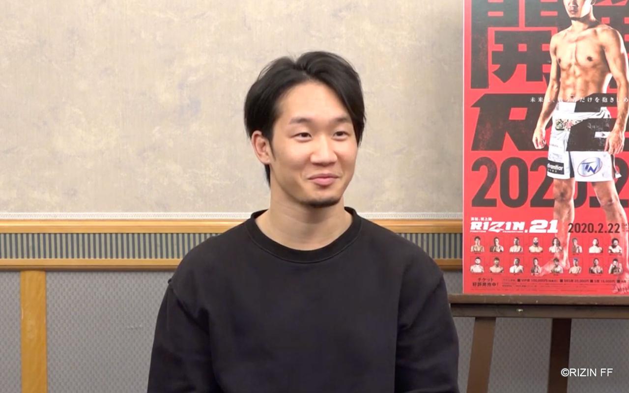 画像2: 朝倉未来