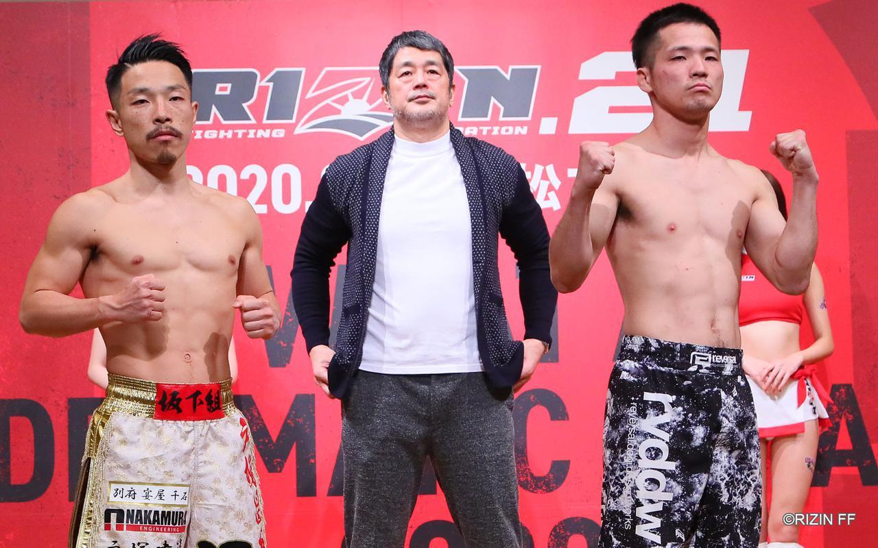 画像: Opening Kickboxing bout 1 – 59.0kg / 130.0lb