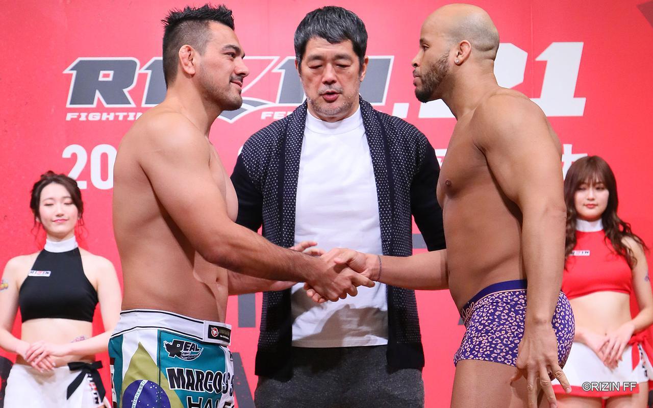 画像: Match.7 MMA - 79.0kg / 174.1lb