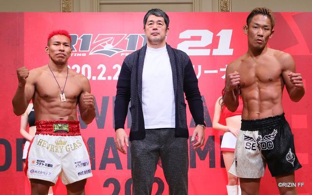 画像: Opening Kickboxing bout 3 – 60.0kg / 132.2lb