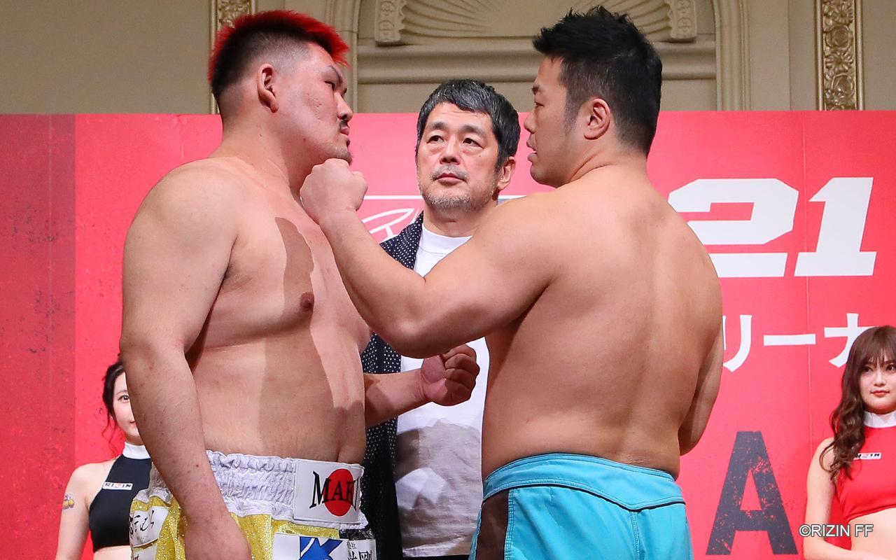 画像: Match.2 Kickboxing – Heavyweight