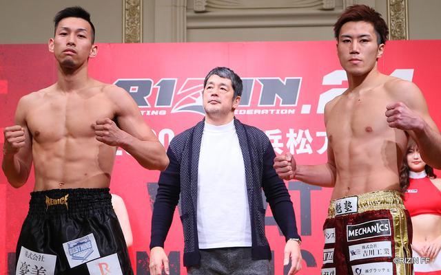 画像: Opening Kickboxing bout 2 – 70.0kg / 154.3lb