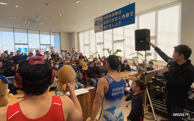 画像2: 大盛況!朝倉海トークショー&『GOOD SPEED presents RIZIN.18』勝利者賞 車両贈呈式