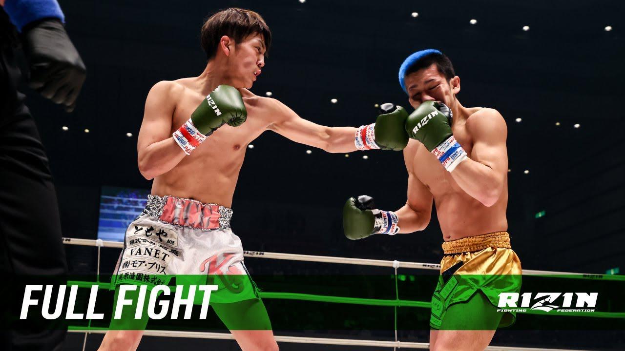 画像: Full Fight | 竹内賢一 vs. 直也 / Kenichi Takeuchi vs. Naoya - RIZIN.21 youtu.be