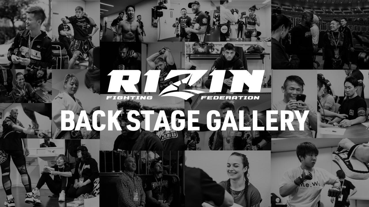 画像: RIZIN BACKSTAGE GALLERY - RIZIN FIGHTING FEDERATION(ライジン オフィシャルサイト)