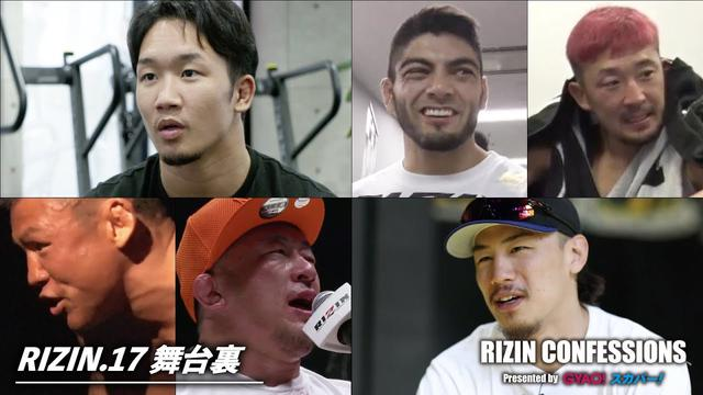 画像: 【番組】RIZIN CONFESSIONS #45 youtu.be
