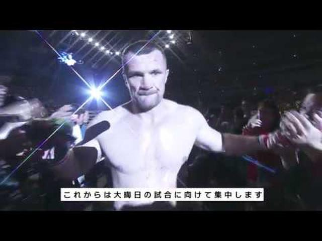 画像: 【番組】RIZIN CONFESSIONS #24 youtu.be