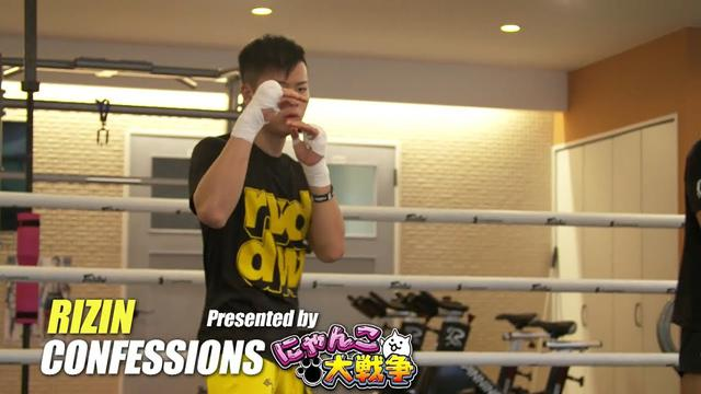 画像: 【番組】RIZIN CONFESSIONS #22 youtu.be