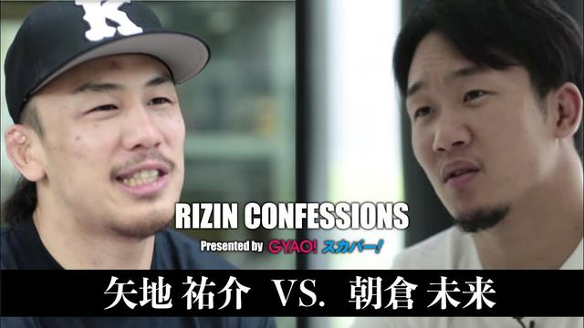 画像: 【番組】RIZIN CONFESSIONS #40 youtu.be
