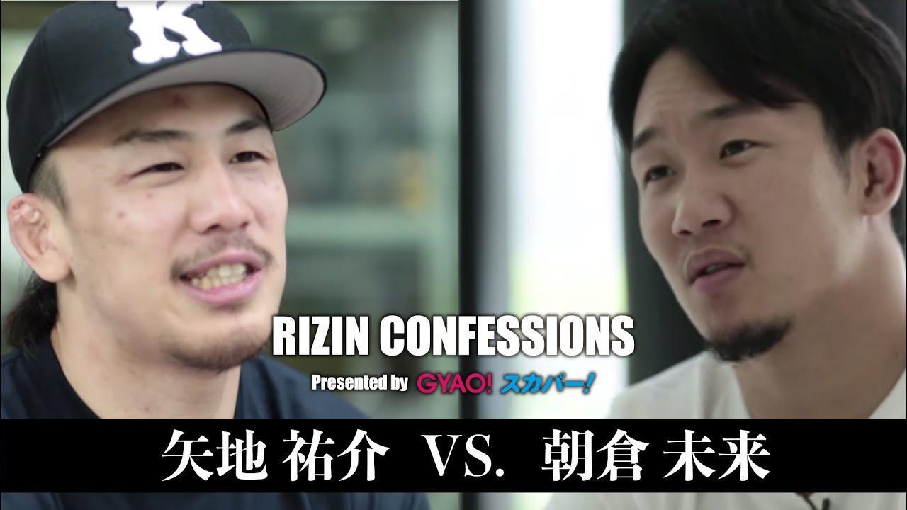 画像: 【番組】RIZIN CONFESSIONS #40 youtu.be