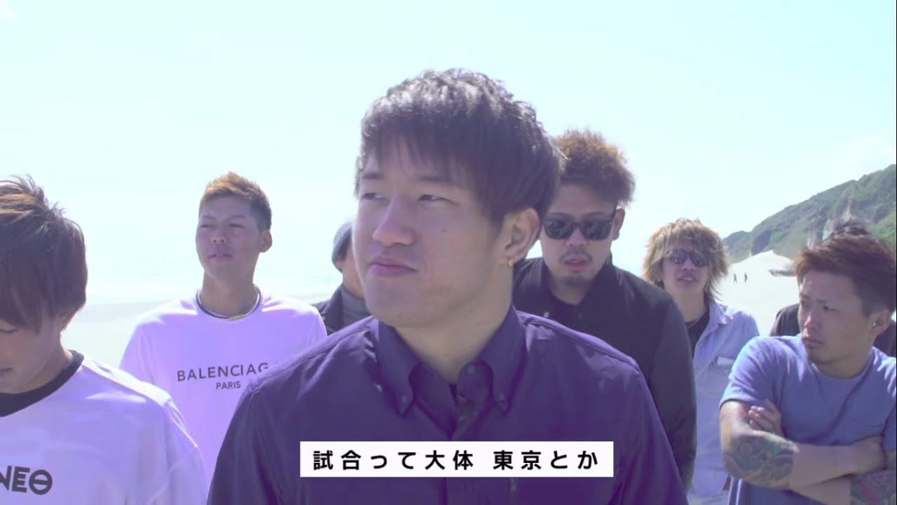 画像: 【番組】RIZIN CONFESSIONS #9 youtu.be