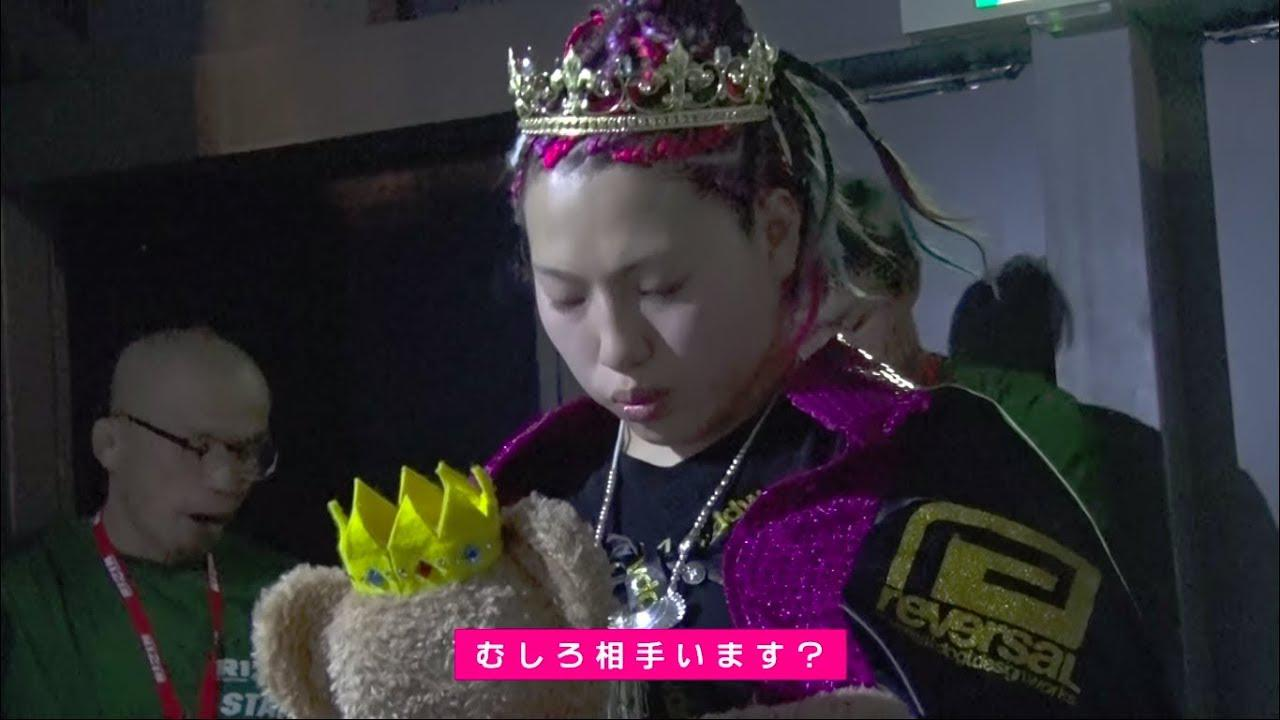 画像: 【番組】RIZIN CONFESSIONS #6 youtu.be