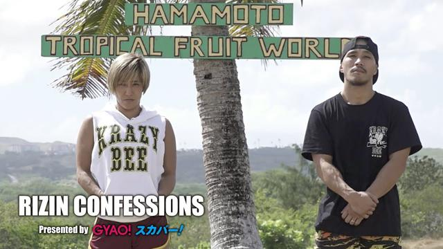 画像: 【番組】RIZIN CONFESSIONS #36 youtu.be