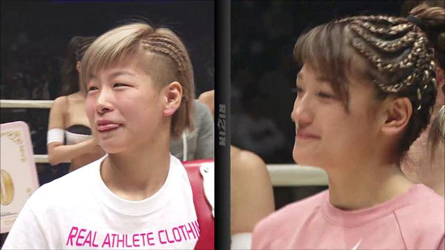 画像: 【番組】RIZIN CONFESSIONS #4 youtu.be