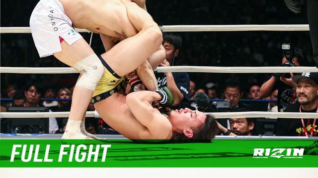 画像: Full Fight | 矢地祐介 vs. 五味隆典 / Yusuke Yachi vs. Takanori Gomi - 12/31/2017 youtu.be