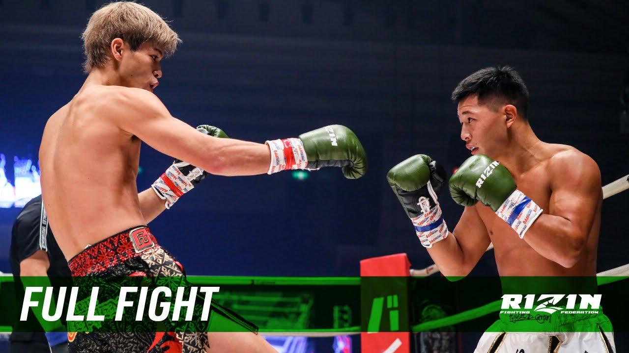画像: Full Fight | 白鳥大珠 vs. 大雅 / Taiju Shiratori vs. Taiga - RIZIN.19 youtu.be