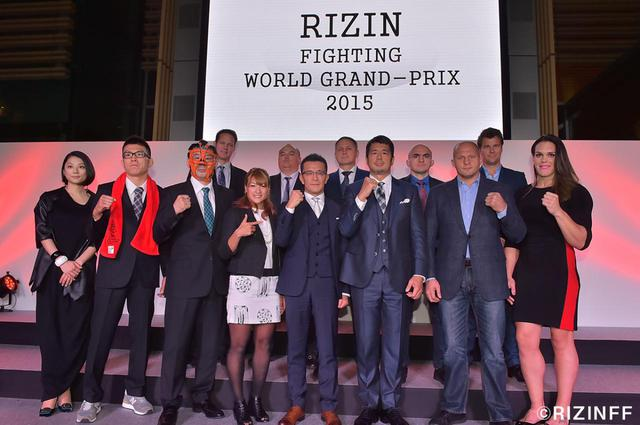 画像: 2015年10月8日記者会見レポート - RIZIN FIGHTING FEDERATION オフィシャルサイト