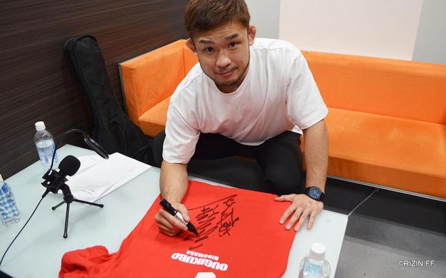 画像1: 扇久保博正がRIZIN.20で着用したサイン入りTシャツを出品!RIZINオークション