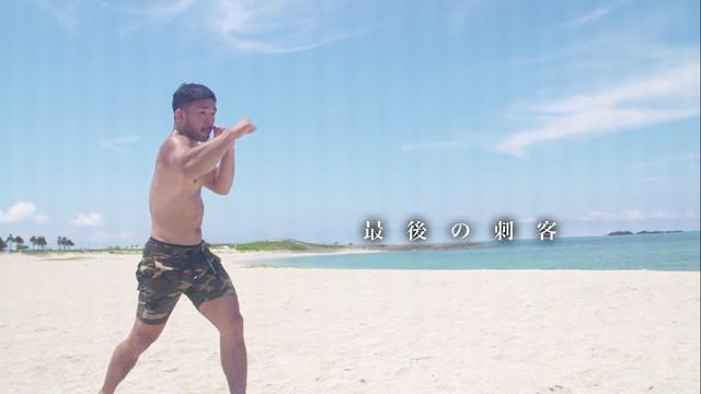画像: 【番組】RIZIN CONFESSIONS #15 youtu.be
