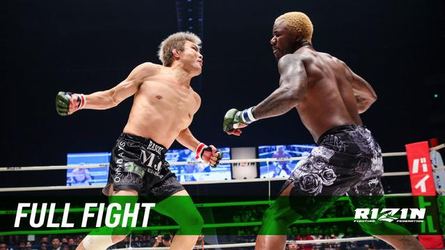 画像: Full Fight | 五味隆典 vs. メルビン・ギラード / Takanori Gomi vs. Melvin Guillard - RIZIN.11 youtu.be