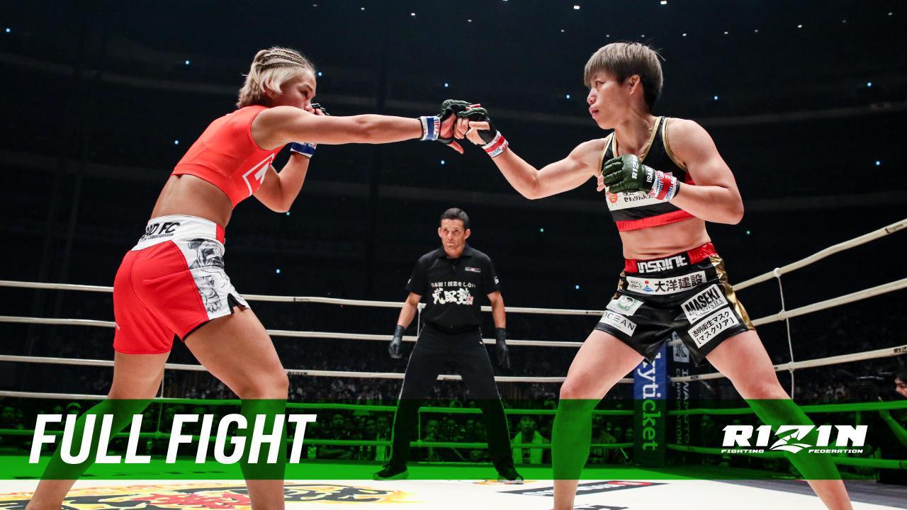画像: 浜崎朱加 vs. ハム・ソヒなど、RIZIN女子スーパーアトム級の名勝負をYouTubeチャンネルで公開! - RIZIN FIGHTING FEDERATION オフィシャルサイト