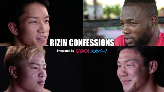 画像: 【番組】RIZIN CONFESSIONS #54 youtu.be
