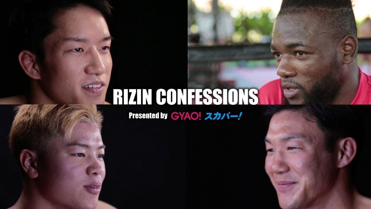 画像: 【番組】RIZIN CONFESSIONS #54 youtu.be
