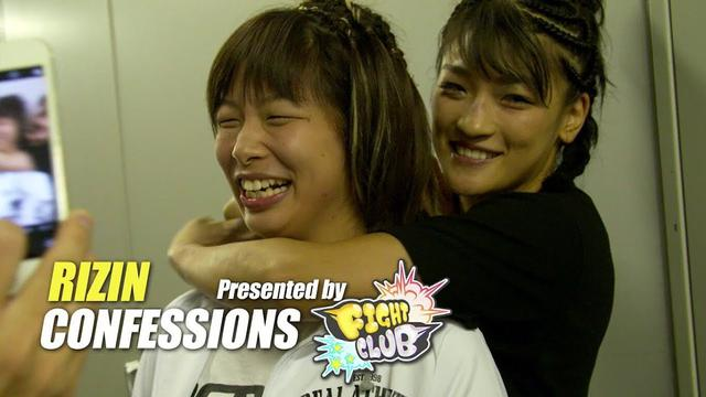 画像: 【番組】RIZIN CONFESSIONS #19 youtu.be