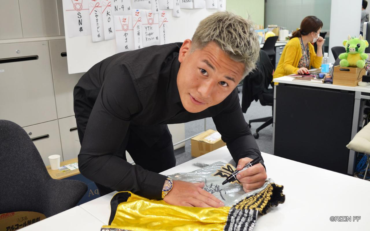 画像1: 大雅が直筆サイン入りファイトショーツ&タオルを出品!RIZINオークション